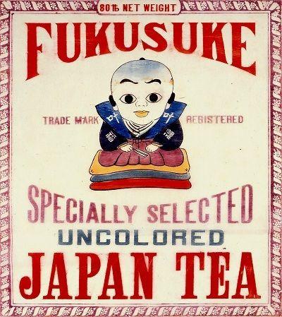 【古くて新しい蘭字の世界 ~輸出茶ラベル:清水港編~】|世界お茶まつり SNS広報チームのブログ