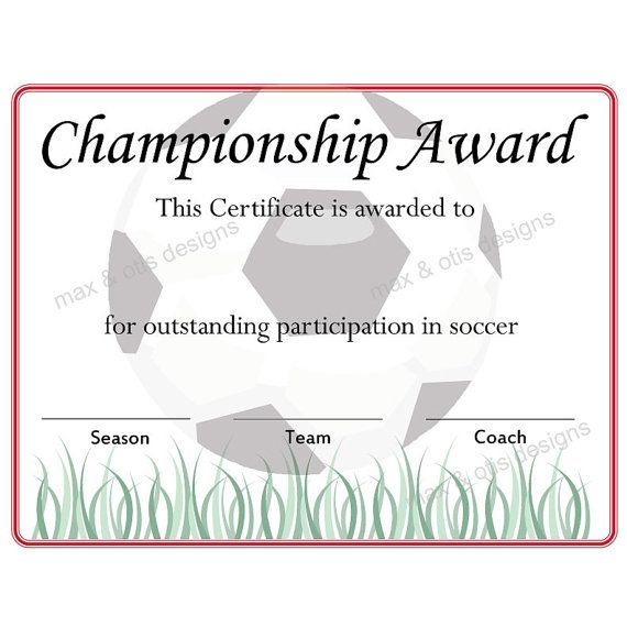 Soccer Championship Award Certificate By Maxandotis On Etsy