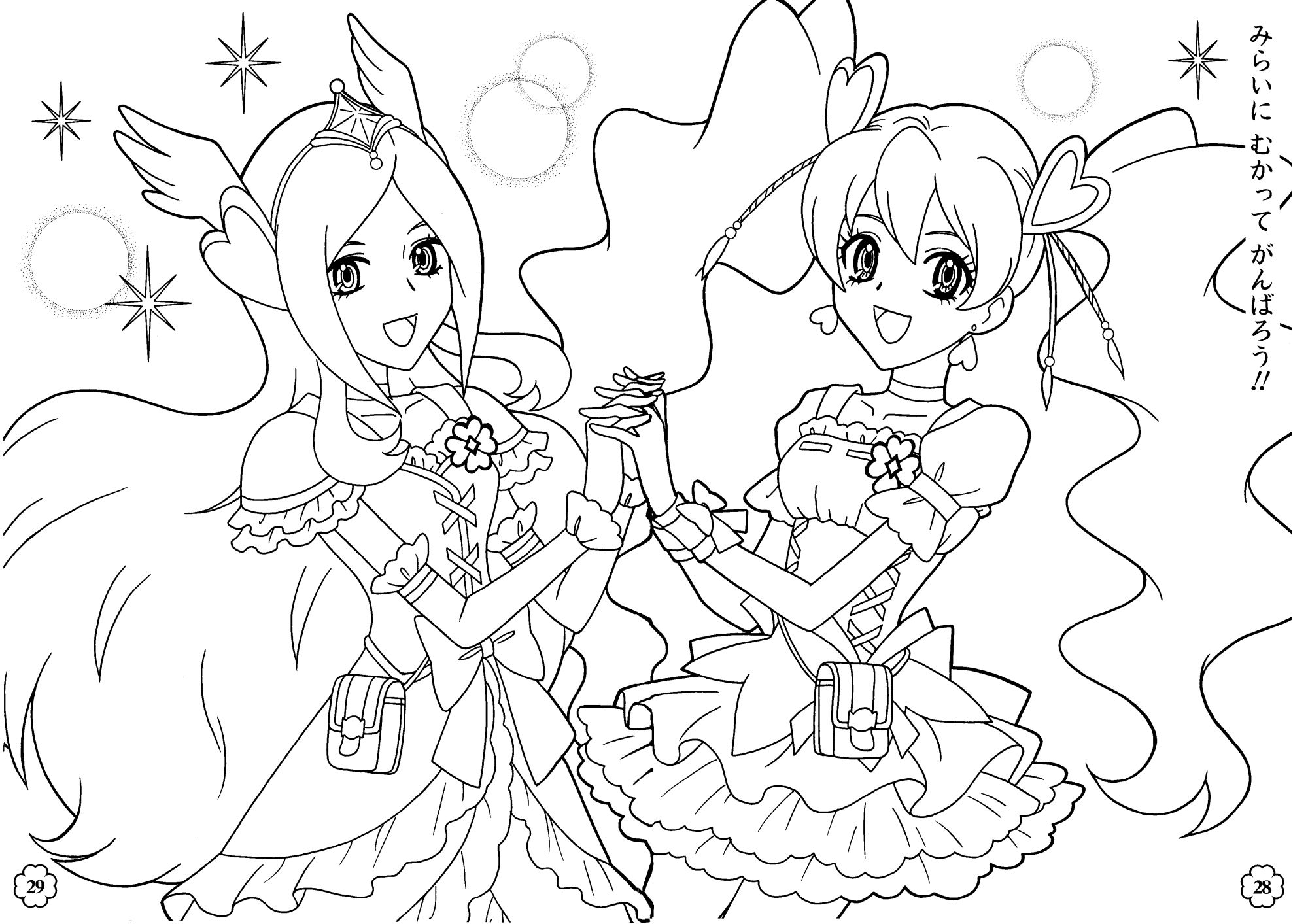 Fresh Pretty Cure Coloring Pages Precure