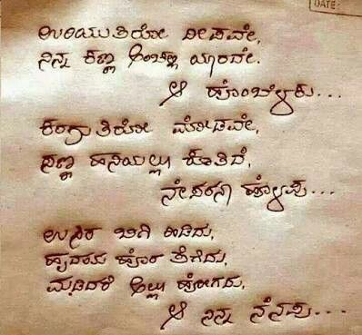 Pin by shilpa g on Kannada Love yourself quotes, Be