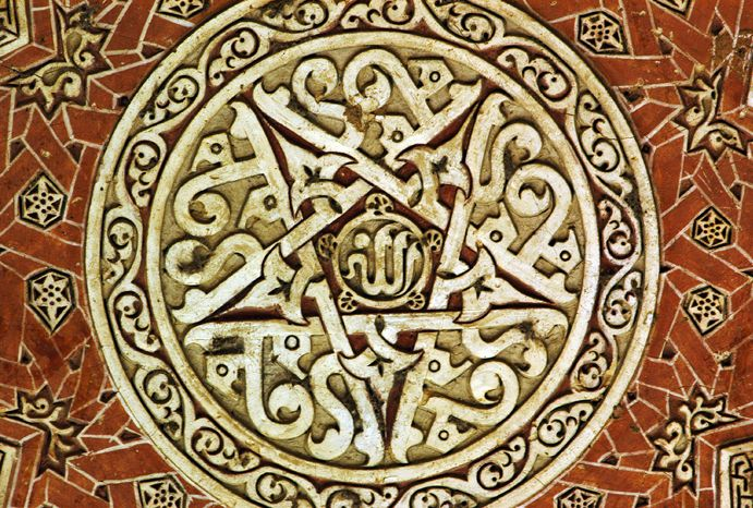 Islamic art on pinterest islamic calligraphy islamic Why is calligraphy important to islamic art