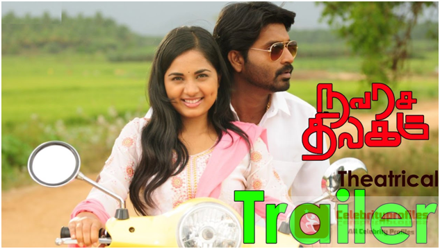 'Navarasa Thilagam' Movie Official Trailer Released