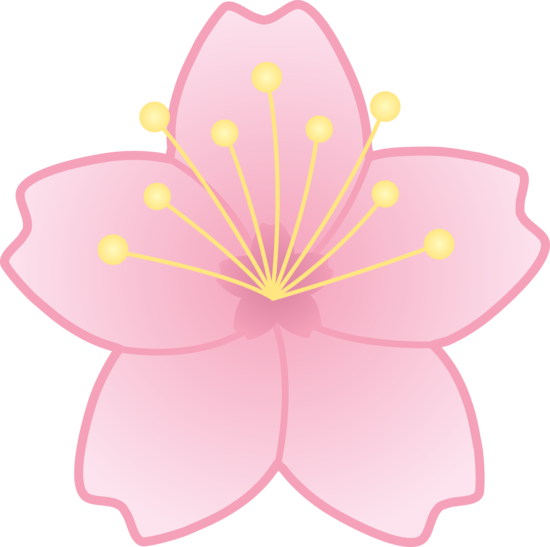 Free clip art of a pink cherry blossom flower sweet clip art free clip art of a pink cherry blossom flower sciox Images