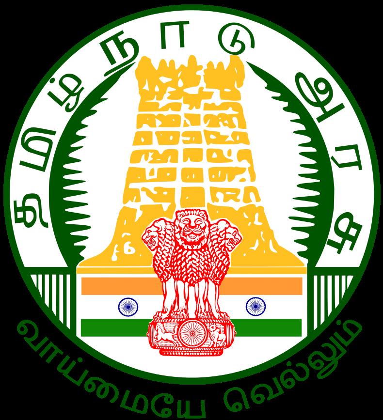 Tamilnadu tahsildar contcat phone no News in india