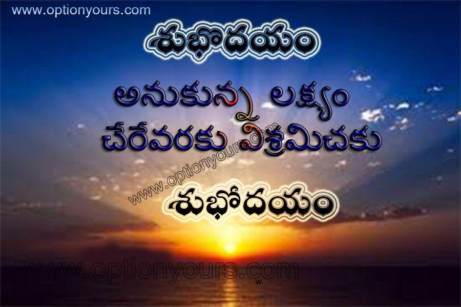 WRITE THE BLOG DESCRIPTION HERE telugu quotes Pinterest Telugu - new love letter format in telugu