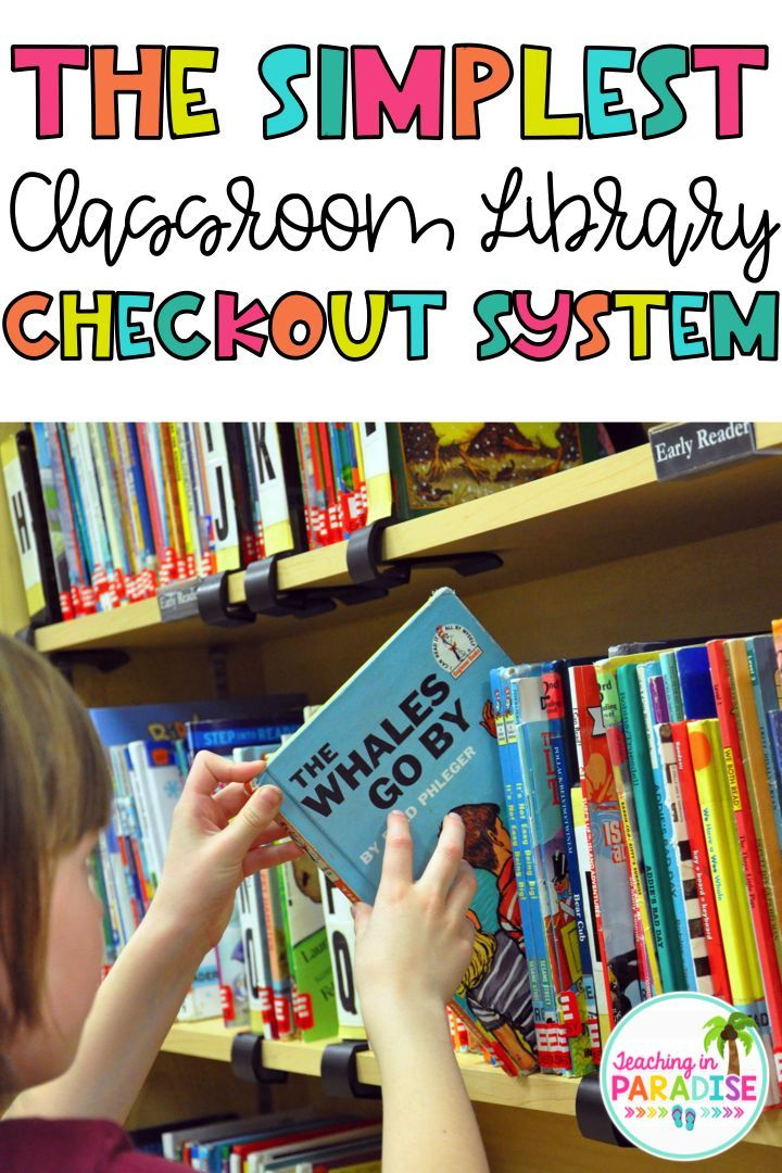 Easiest Classroom Library Checkout System