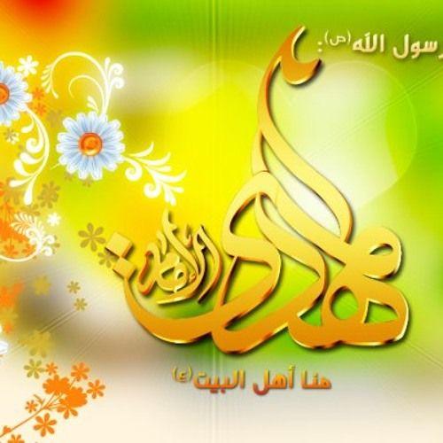 حبك عنواني اصدار قصة عشق مولد الإمام الحسين أحمد الفتلاوي Lei Necklace Jewelry Art