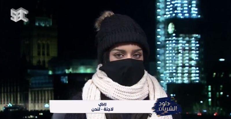 بالفيديو اعترافات سعودية هاربة إلى لندن Accounting Hold On Fashion