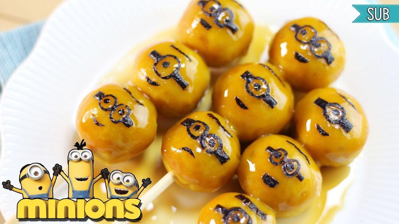 단짠단짠은 언제나 진리! 넘나 귀여운 미니언즈 당고 만들기 Minions Dango みたらし団子(미타라시 당고) :: 순백설탕