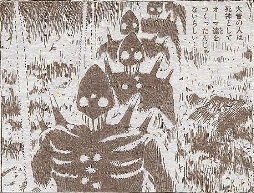 神 現 わる に 兵 東京 巨
