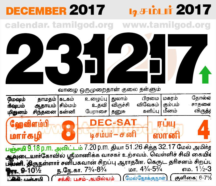 Tamil Daily Calendar November 2018 Urgup Kapook Co