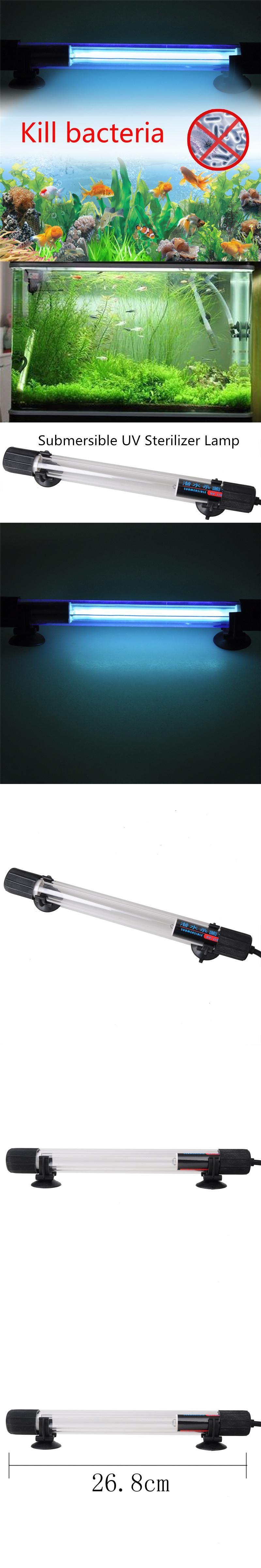 10W 26 8CM IP68 Waterproof Aquarium Fish Tank UV Light Submersible