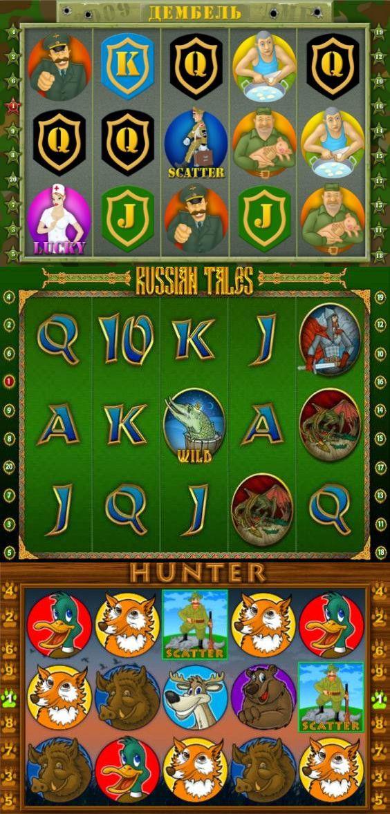 Бесплатные автоматы слоты игровое казино айс казино
