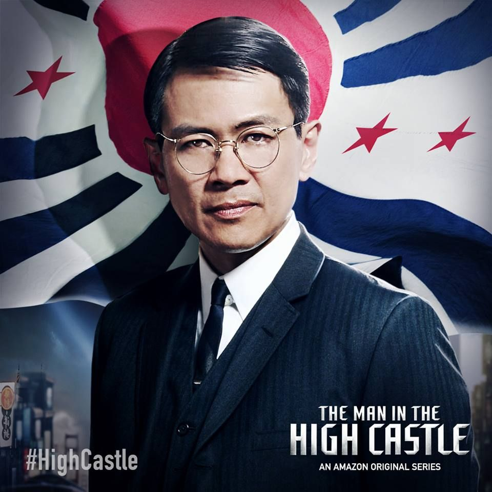 Pin By Yolanda Gillies On The Man In The High Castle Man High Castle High Castle Amazon Prime Video