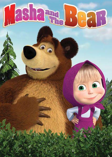 Check Out Masha And The Bear On Netflix Masha The Bear Marsha The Bear Bear