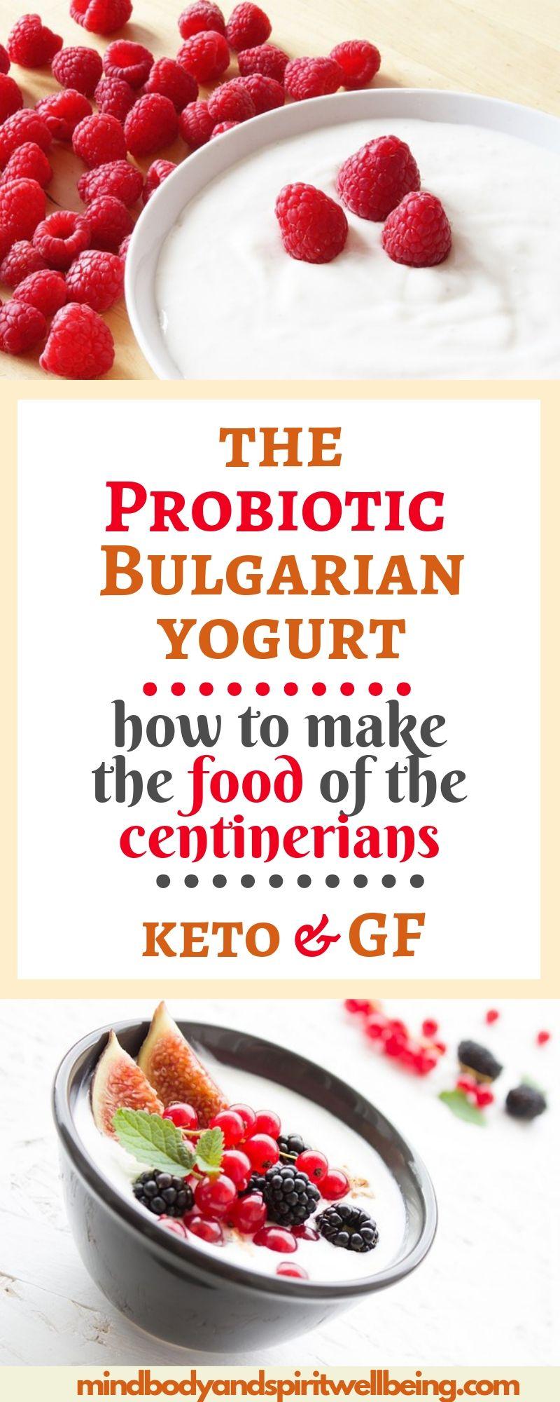 Traditional Bulgarian Yogurt Recipe Gluten Free