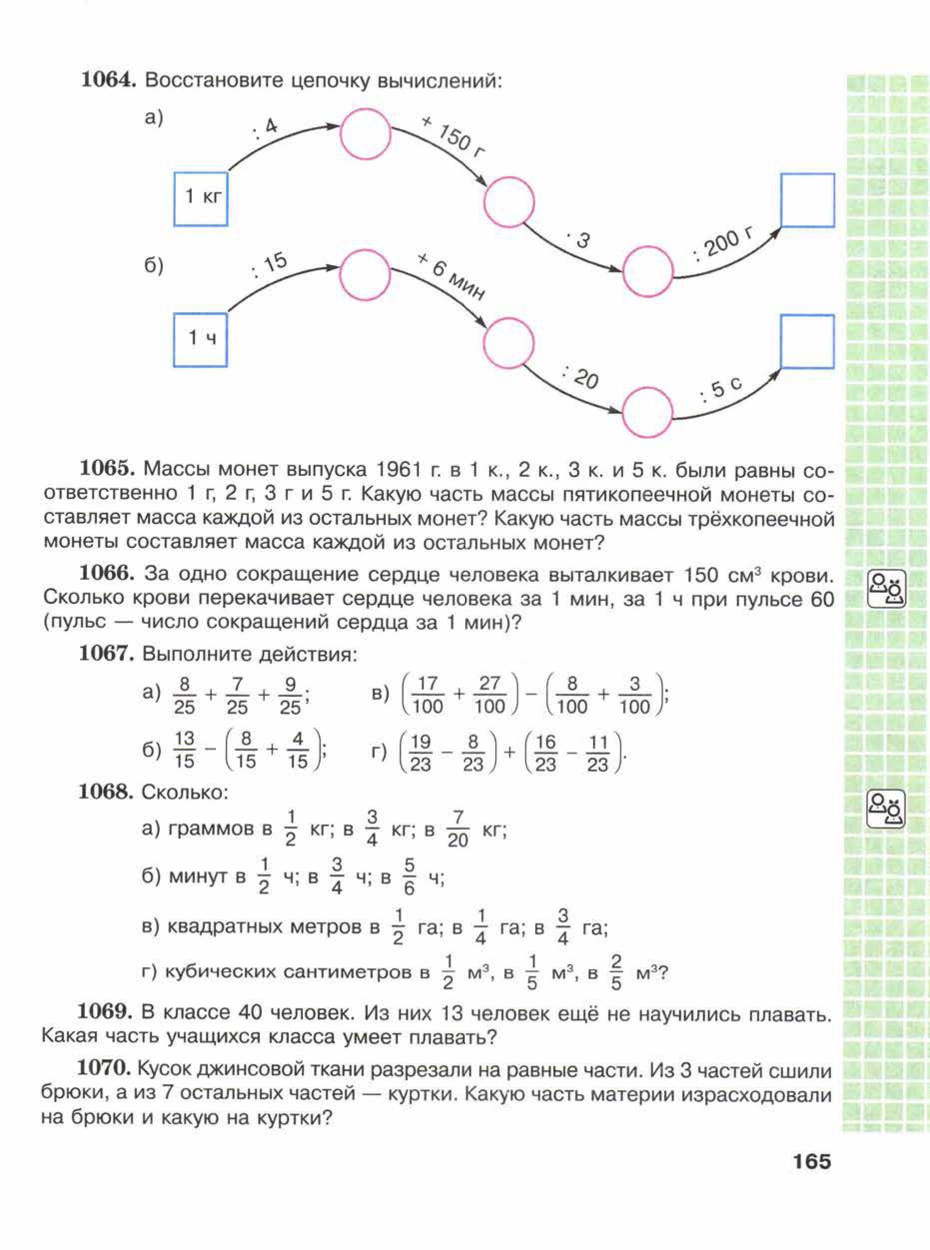 Готовые домашние задания по физики а.е. марон класс