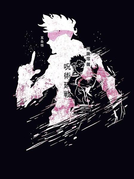 Satoru Gojo Territory Expansion And Sukuna Satoru Gojo Illustration Satoru Gojo Poster Satoru Gojo Fanart Ryomen Suk Jujutsu Anime Wallpaper Anime Background