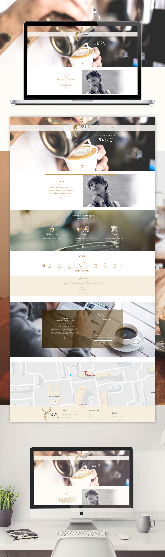 Ознакомьтесь с моим проектом в @Behance: «Serenity Coffee. Website Cafe» https://www.behance.net/gallery/43401115/Serenity-Coffee-Website-Cafe