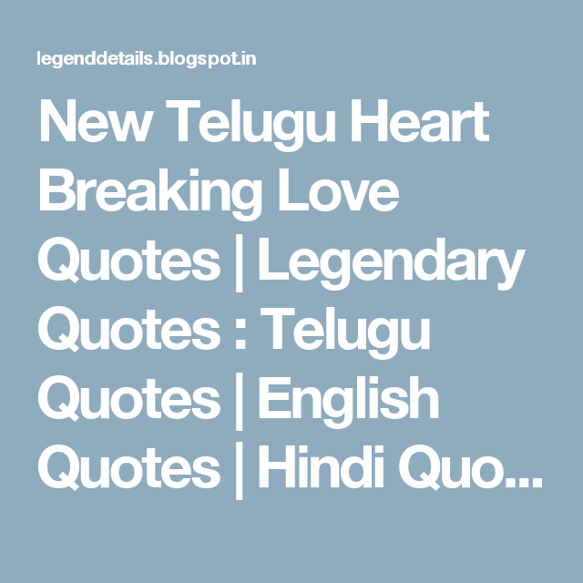 Telugu love quotations in english words