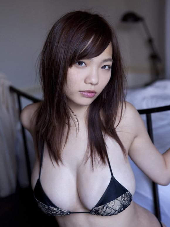 Japanese phrases busty