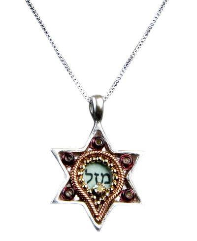 OMG I Looooove this its beautiful israeli jewelry designer I