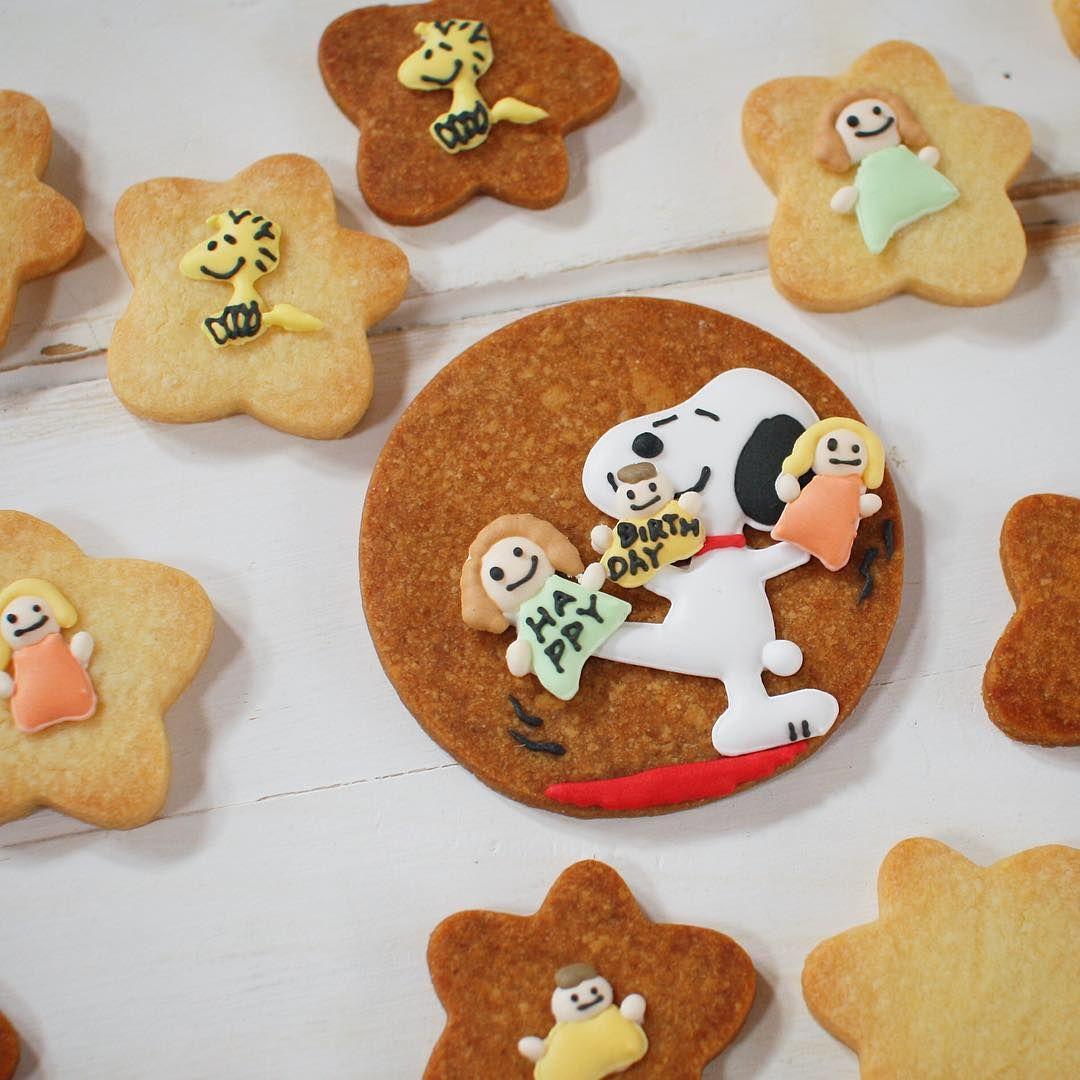 ° ° I LOVE SNOOPY ❤︎ ° お誕生日のプレゼント用に作ったスヌーピーのアイシングクッキー。 これ、2年前の作品になりまーす :-) ° °