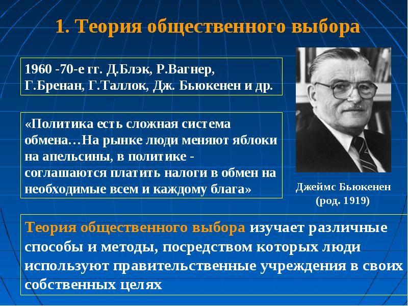 Агабекян и. П. , коваленко п. И. Английский для технических вузов.