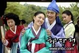 The Legend of Hyang Dan - KDrama