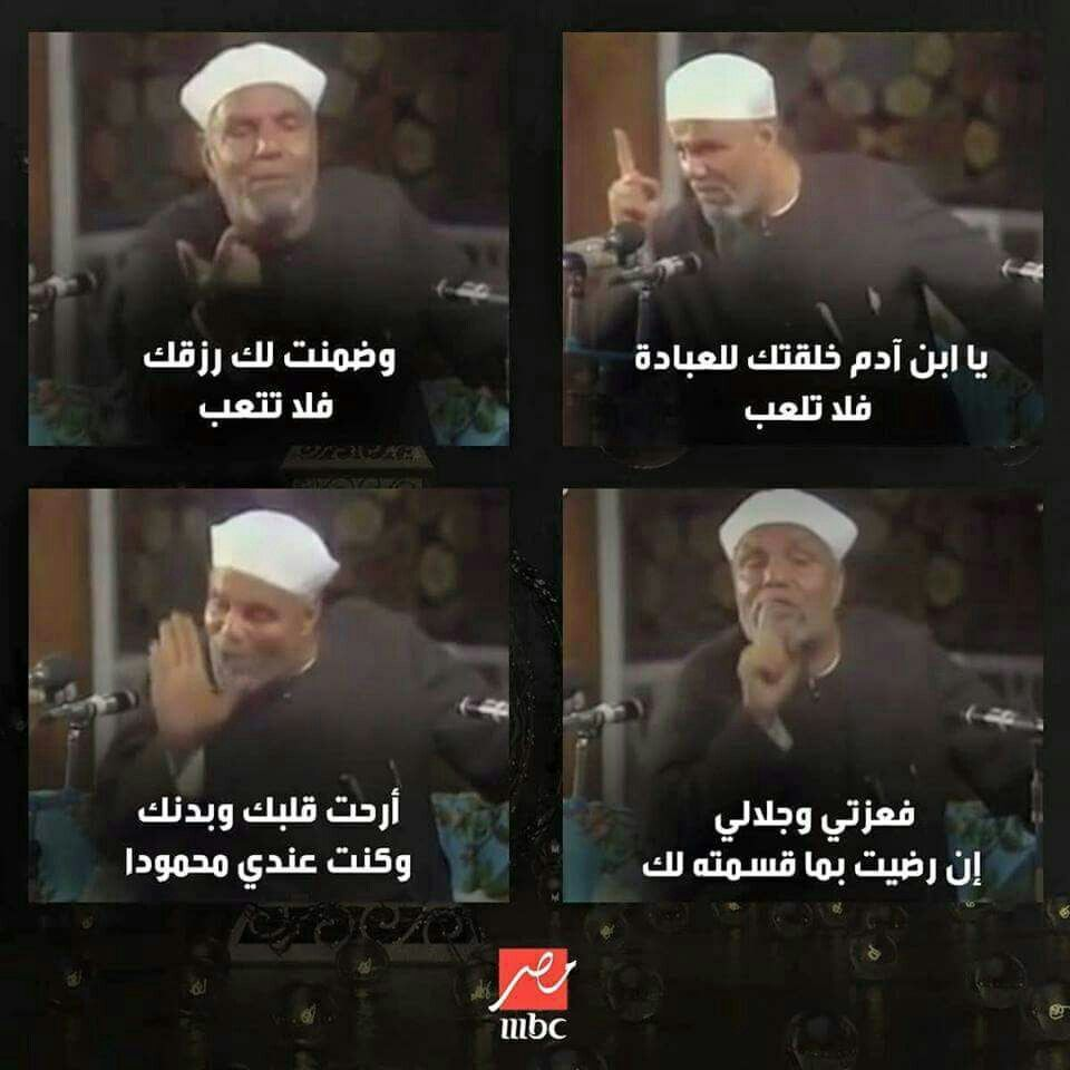 ابن ادم Islam Facts Islamic Information Beautiful Quotes