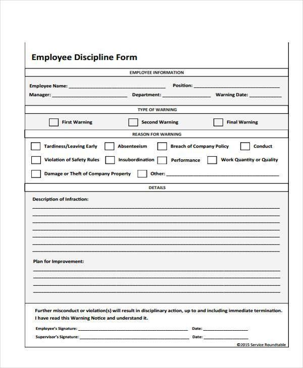 Employee Write Up Form Free Printable Employee Handbook Template Printable Lesson Plan Examples