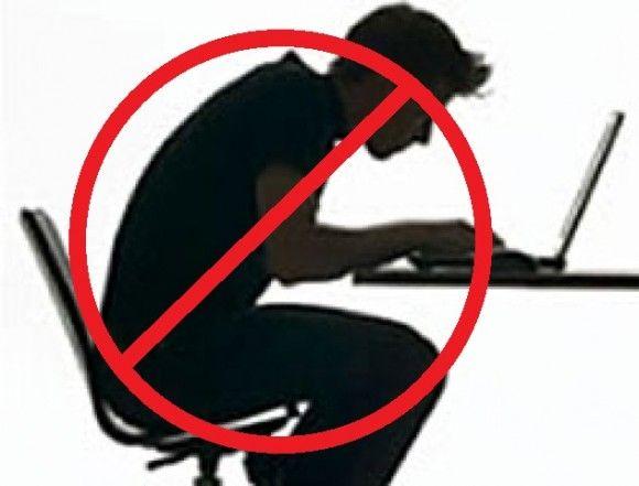 Consejos para mejorar la ergonomía al estar frente al ordenador - http://www.dosbit.com/general/educativo/consejos-para-mejorar-la-ergonomia-al-estar-frente-al-ordenador consejos, ergonomía