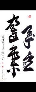 Indahnya Kaligrafi Islam Di China Seni Kaligrafi Arab