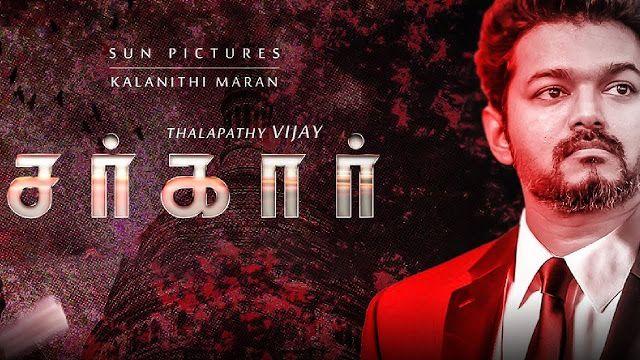 Kanaa tamil movie cut songs free download