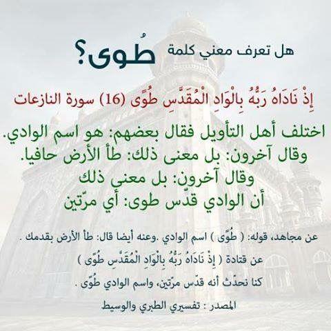 75 سورة القيامة تفسير السعدي Aida