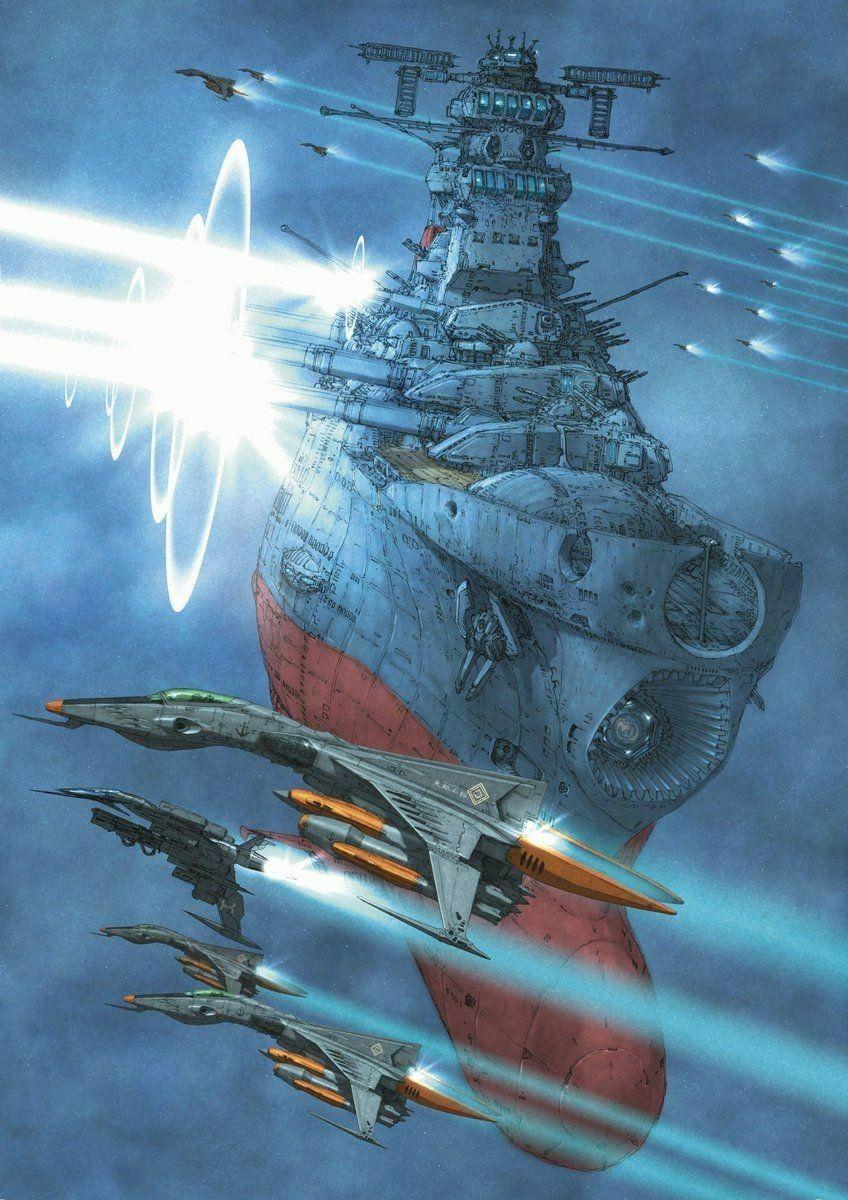Pin by ibossksxo boss on comics Spaceship art, Yamato