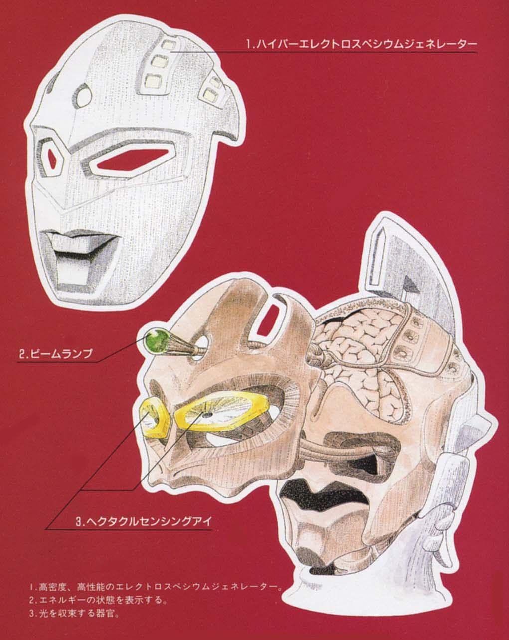 medical illustrations anatomy おしゃれまとめの人気アイデア pinterest ἀgamemnwn diocletian 怪獣 イラスト イラスト スケッチ