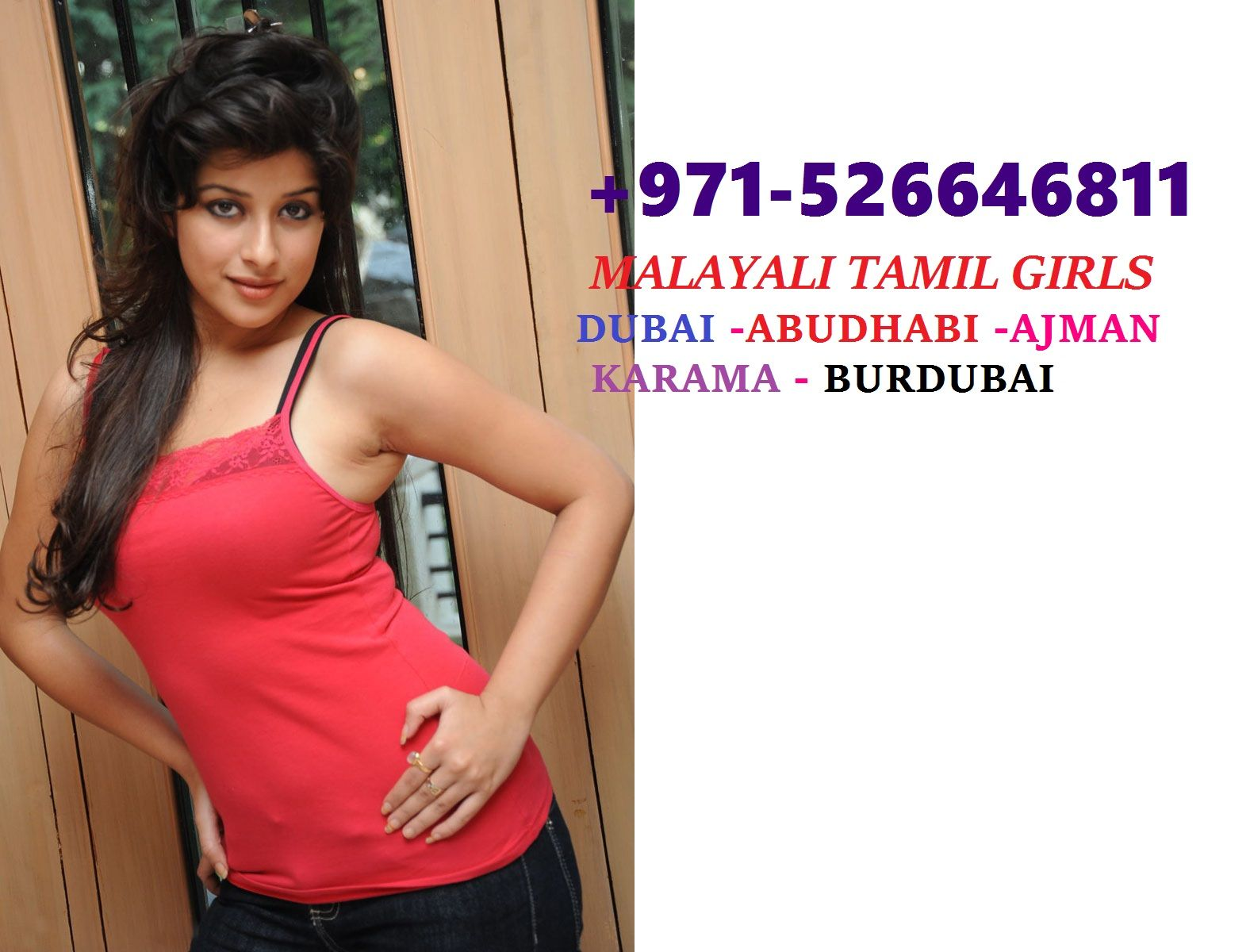 I want phone number of girl