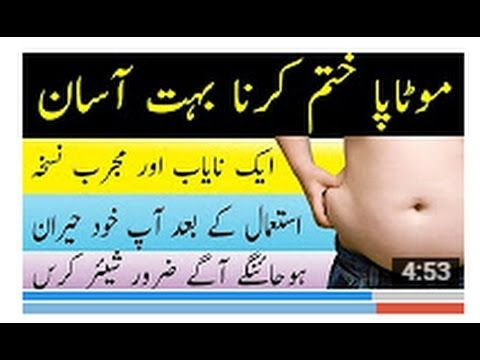 Nupur diet plan chandigarh