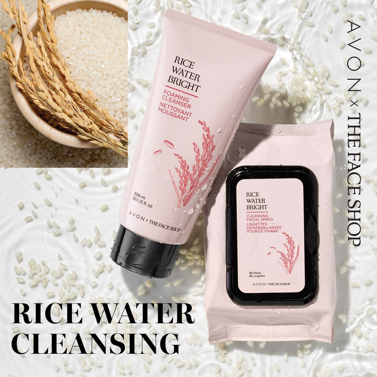 Rice Water Bright Foaming Cleanser in 2020 The face shop