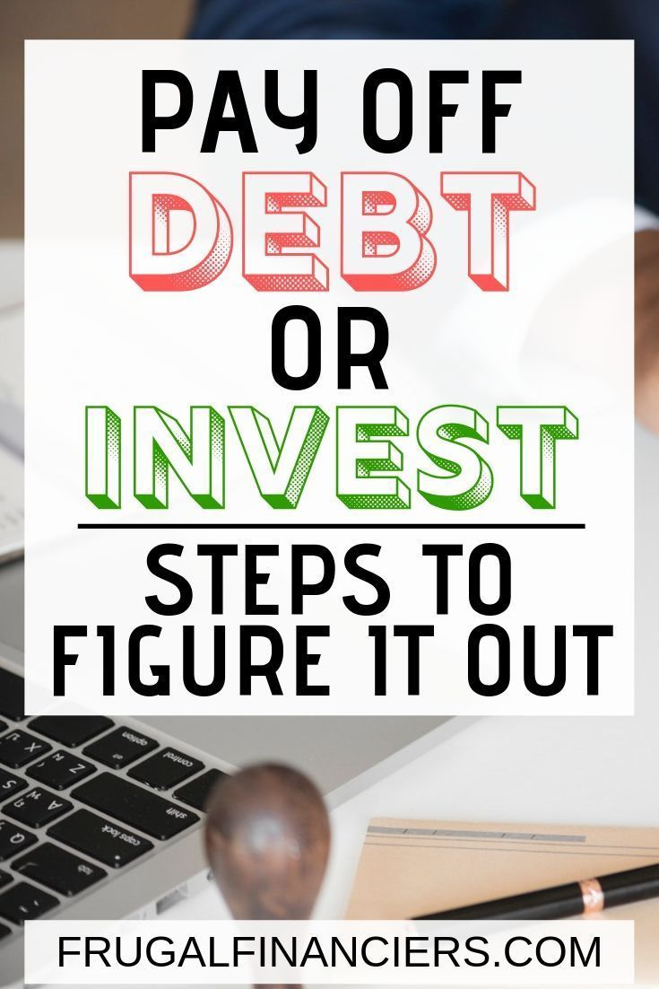 Pay off loans or invest in ira house investments in ontario