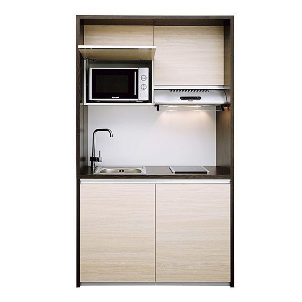 Mini Offices For Kitchen: Sweet Little Kitchenette...mini Fridge Under The Counter
