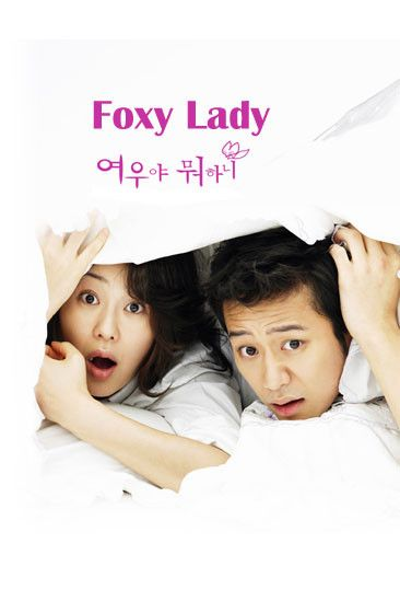 Crunchyroll - Foxy Lady Full episodes streaming online for free