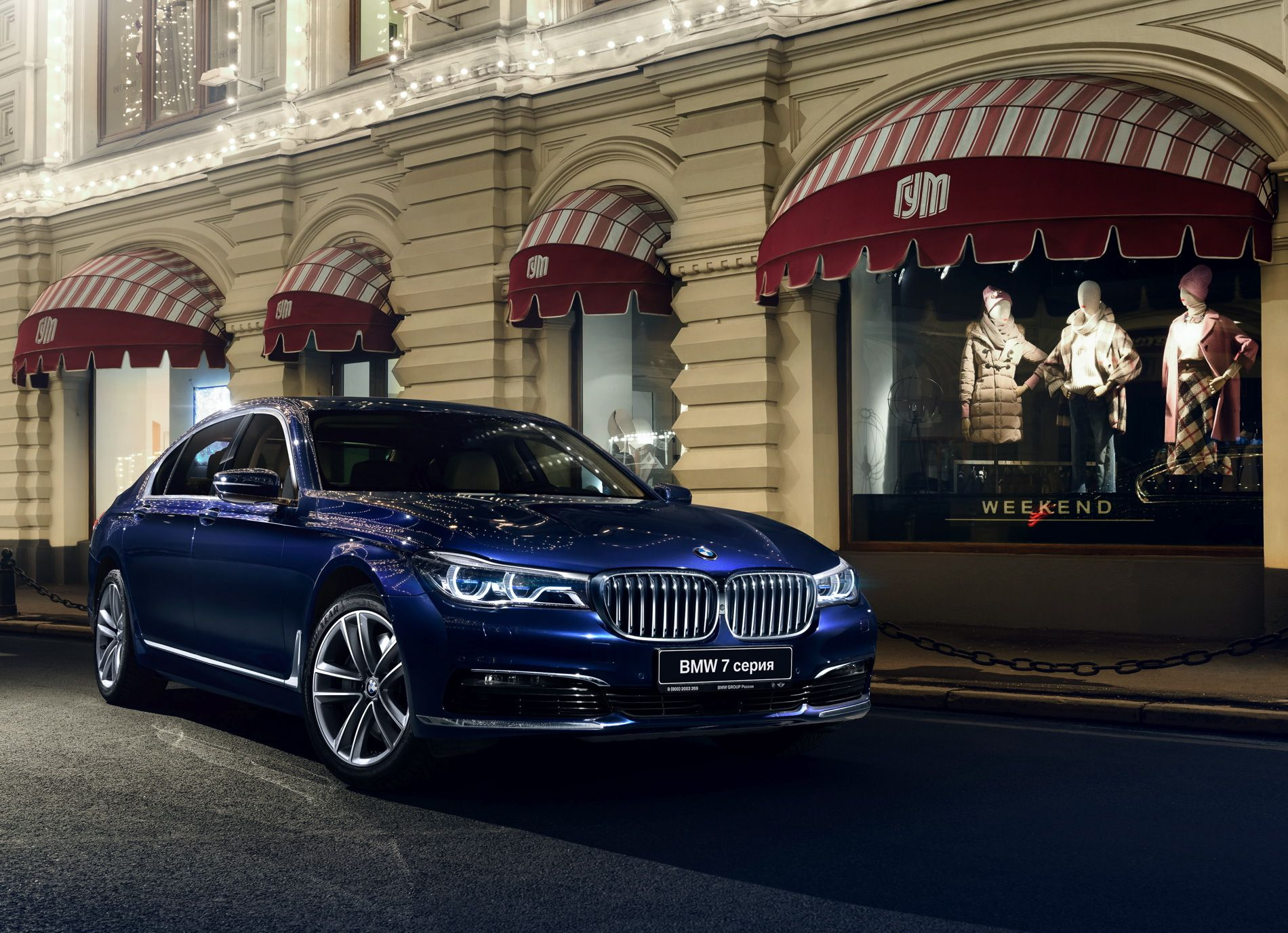 2016 Bmw 7 Series In Imperial Blue Photos Avec Images