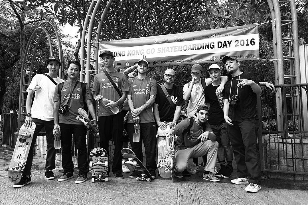 HK GSD 2016 IS ON!!! @8five2shop www.8five2.com @nbnumeric #gsd #IASC #ahksa #xged