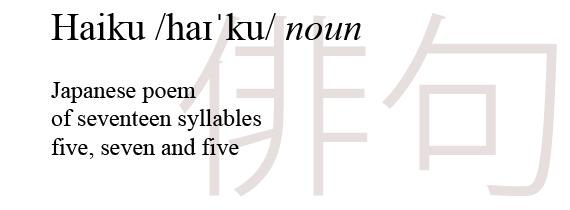 how to write a haiku poem 5 7 5