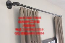 American Country Minimalist Retro Water Curtain Rods Rome Rod
