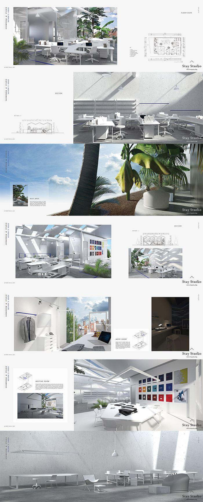 Stay Studio 인테리어 포트폴리오 Interior Portfolio / 스튜디오 인테리어 ...