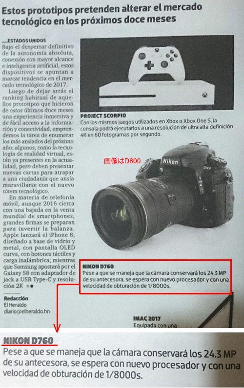 Honduras Newspaper Reports Nikon D760 Rumors Nikon Rumors Nikon Newspaper Rumor