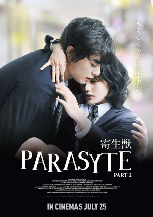 Parasyte Part 2 [Live Action][Castellano][MEGA]